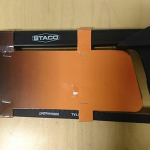 Staco Baufil 300mm softgrip